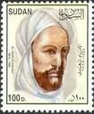 Mohamed Ahmed al Mahdi