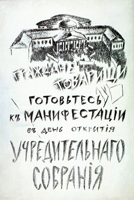 Afiche asamblea constituyente