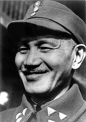 CHIANG KAI-SHEK (1887-1975)