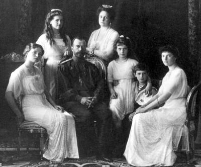 familia zar