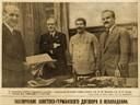 Firma del pacto Ribbentrop-Mólotov