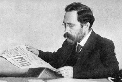 LEV KÁMENEV (1883-1936)