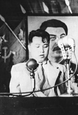 KIM IL SUNG (1912-1994)